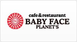 BABYFACE PLANET'S